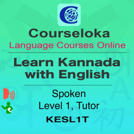 CourseLoka, Learn Kannada with English, Spoken, Level 1, Tutor