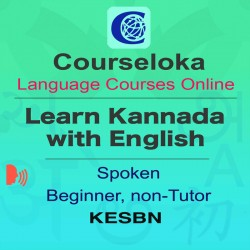 CourseLoka, Learn Kannada with English, Spoken, Beginner, Non-Tutor
