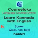 CourseLoka, Learn Kannada with English, Spoken, Quick, Non-Tutor