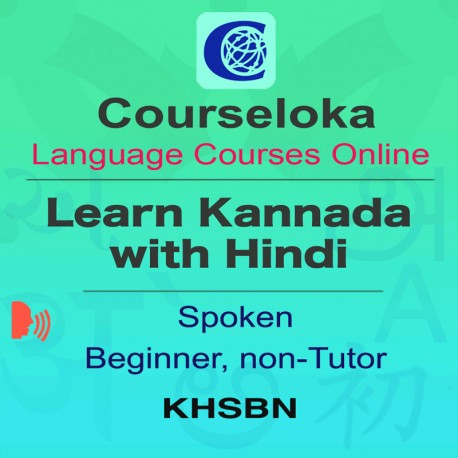 CourseLoka, Learn Kannada with Hindi, Spoken, Beginner, Non-Tutor