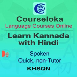 CourseLoka, Learn Kannada with Hindi, Spoken, Quick, Non-Tutor