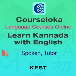 CourseLoka, Learn Kannada with English, Spoken, Tutor