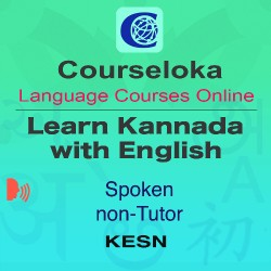 CourseLoka, Learn Kannada with English, Spoken, Non-Tutor