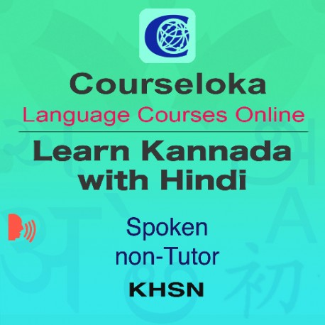 CourseLoka, Learn Kannada with Hindi, Spoken, Non-Tutor