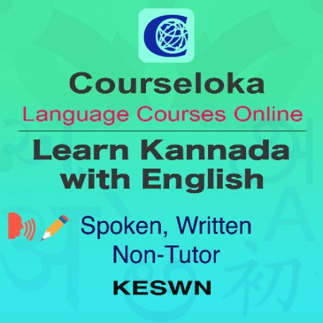 CourseLoka, Learn Kannada with English, Spoken, Written, Non-Tutor