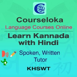CourseLoka, Learn Kannada with Hindi, Spoken, Written, Tutor