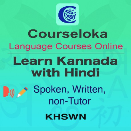 CourseLoka, Learn Kannada with Hindi, Spoken, Written, Non-Tutor